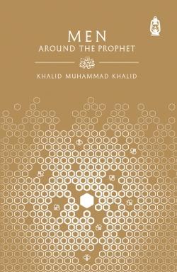 Men Around the Prophet